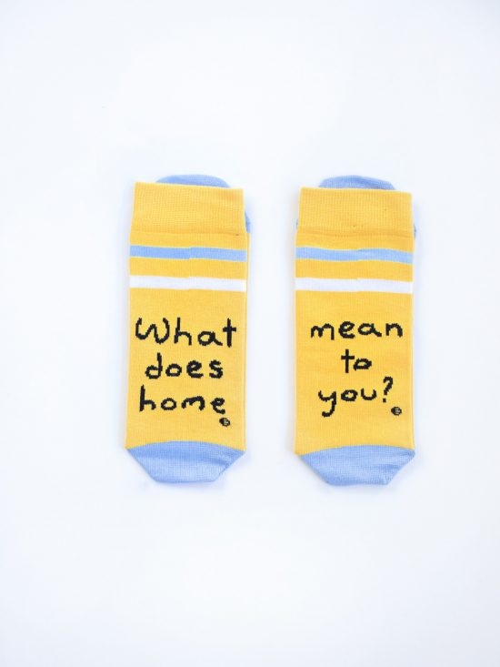 97de4657c Ode to Socks - About Home ...